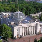 Син Януковича з групою депутатів хоче провести експеримент в ІТ-галузі