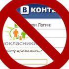 Як вплине заборона російських соціальних мереж на український диджитал-маркетинг