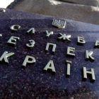 Коментатора-сепаратиста засудили до 4 років позбавлення волі