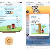 Telegram запустив власну ігрову платформу