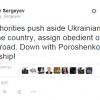 Хакери зламали Twitter постійного представника України при ООН