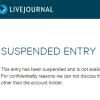 Livejournal заблокував ЖЖ-блоги, що збирали гроші для української армії