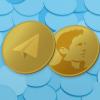 Telegram випустить власну криптовалюту