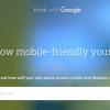Google запустив інструмент для перевірки продуктивності сайту на мобільних пристроях і ПК