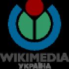 Долучіться до покращення 1000 статей які повинні бути в усіх Вікіпедіях