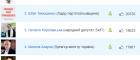 Українська опозиція здає Facebook?