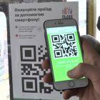 У Чернігові та Івано-Франківську за проїзд платитимуть QR-кодами