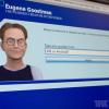 Програма, створена українцем і росіянином, пройшла Тест Тюрінга