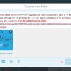Twitter змінить принцип підрахунку символів у твіті