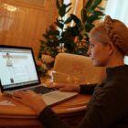 Юліє Володимирівно, не відкривайте особистий екаунт на Facebook