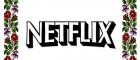 Netflix локалізує контент для України