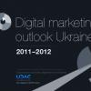 UDAC підготував огляд українського ринку digital-маркетингу (презентація)