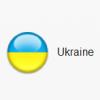 У рейтингу відкритості державних даних Україна піднялась на 30 місць