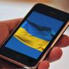 90% українських користувачів інтернету активно користуються принаймні однією соціальною мережею