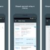 «Укрзалiзниця» запустила мобільний додаток з продажу квитків