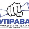 Дайджест: сервіс петицій для українців, Google Schemer, Android-додаток для Portmone