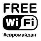 Інтернет-провайдер Воля-Кабель закликав абонентів відкрити WiFi для протестуючих