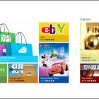 Дайджест: інтернет-магазин Windows 8 для українців, чорний список піратів, Греммі для Стіва Джобса