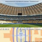 Яндекс відзняв панорами українських стадіонів
