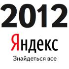 Українці в 2012 році активно цікавились в Яндекса про «покращення» та «кровосісі»