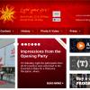 Як подивитись Євробачення-2012 в онлайні?