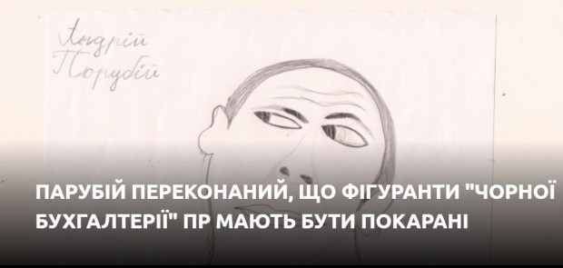 ТСН.ua ілюструє сьогодні всі свої новини дитячими малюнками. І це виглядає дуже круто