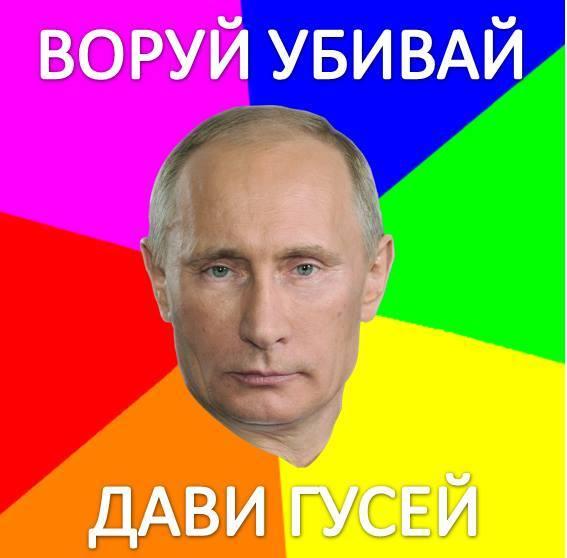 Українці в соцмережах глузують над Росією за страту гусей