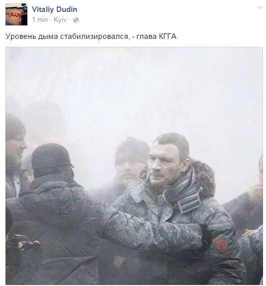 Українці в соцмережах жартують з приводу задимлення Києва