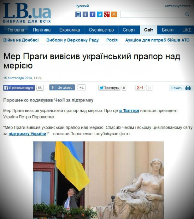 Порошенко розповів у Твітері та Facebook новину піврічної давнини – десятки українських ЗМІ подали її як сьогоднішню