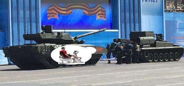 Українці глузують в соцмережах над черговим фейлом російського танку Армата
