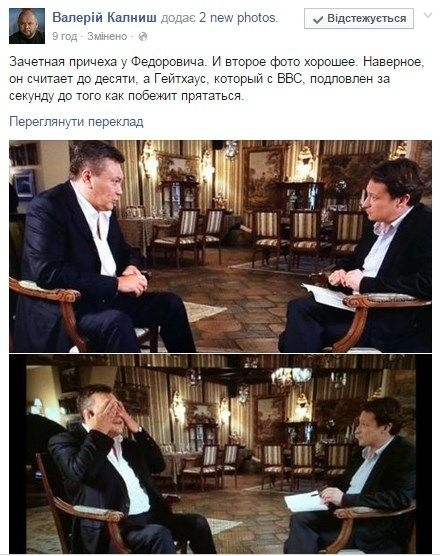 Янукович і страуси: «батя» знову став посміховиськом для інтернету (повна колекція фотожаб)