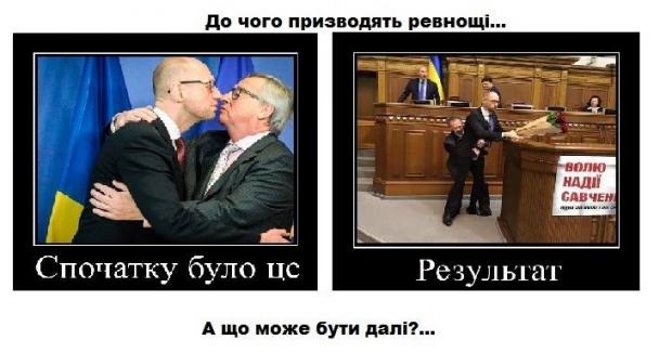 Українці глузують в соцмережах через інцидент між Барною та Яценюком (фотожаби)