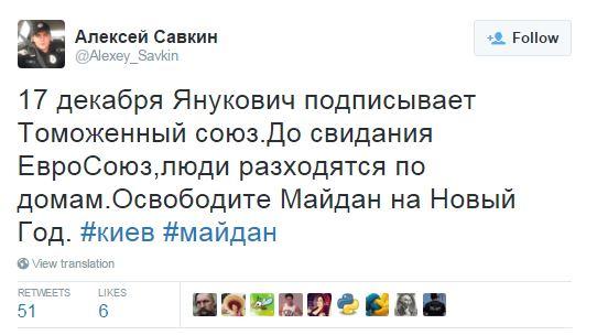 Користувачі соцмереж з'ясували, що київський поліцейський називав євромайданівців бомжами
