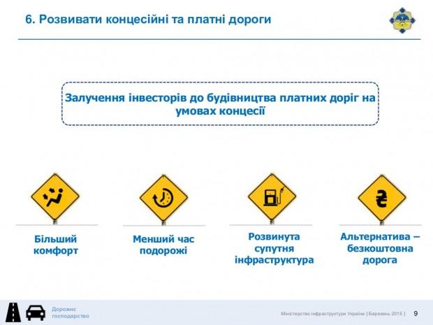Успішні українські ІТ шники йдуть працювати в уряд