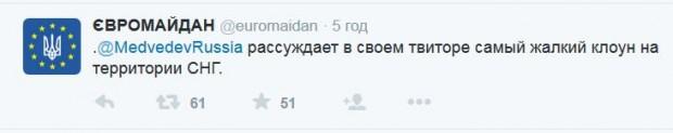 Мєдвєдєв через Саакашвілі заговорив українською мовою і отримав жорстку відповідь твітерян