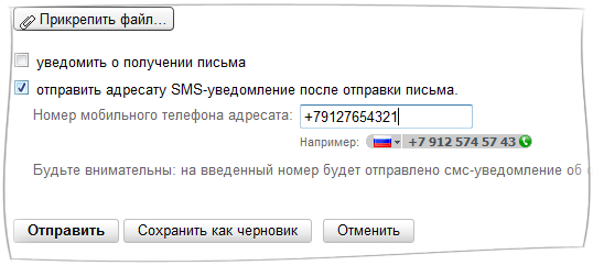 Яндекс пропонує користувачам зливати приватну інформацію про своїх друзів