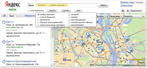 Дайджест: Facebook Timeline для iPhone, мільйон для Брітні Спірс на Google+, нічні клуби на Яндекс.Картах