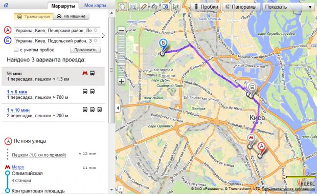 Яндекс запустив маршрути громадського транспорту для Києва