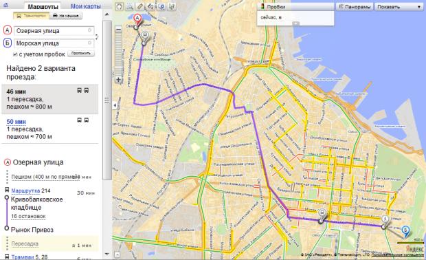 Яндекс запустив маршрути громадського транспорту для Львова, Харкова, Донецька та Одеси