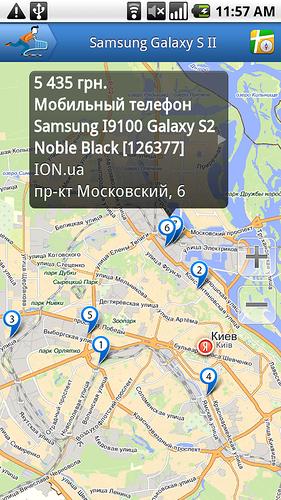 Товари з Яндекс.Маркет відтепер на Карті