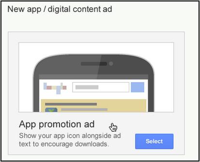 Google пропонує Click To Download рекламу для мобільних додатків