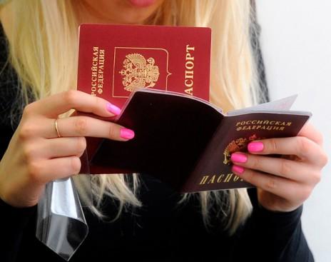 Дума заборонила зберігати особисті дані росіян закордоном
