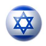 Ізраїль вважає законною перевірку електронної пошти осіб, які вїжджають на територію країни