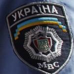 Міліція посягала на сервер інтернет видання через коментарі про суддю