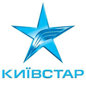 У Київстара 3,3 млн. користувачів мобільного інтернету