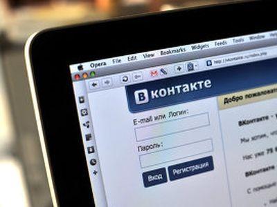 Реклама на Вконтакте отримала таргетинг по браузерах і регіонах