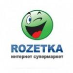 Rozetka.ua вибачилася перед податківцями і сплатила 5 млн грн податків