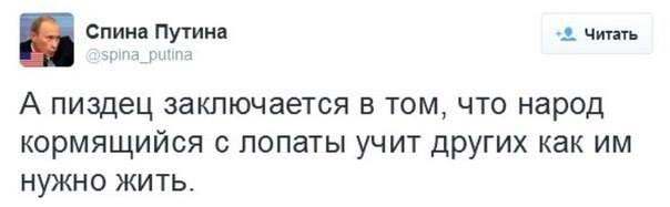 Українці висміюють в соцмережах росіян, які їдять млинці руками з лопат