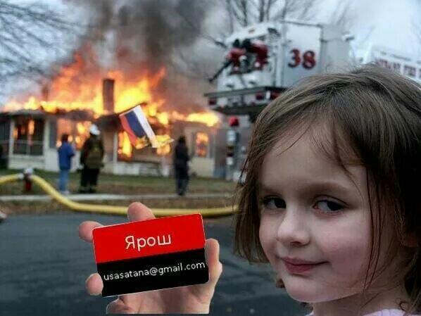 #ВизиткаЯроша отримала власний сайт, твітер та спільноти у ВКонтакті