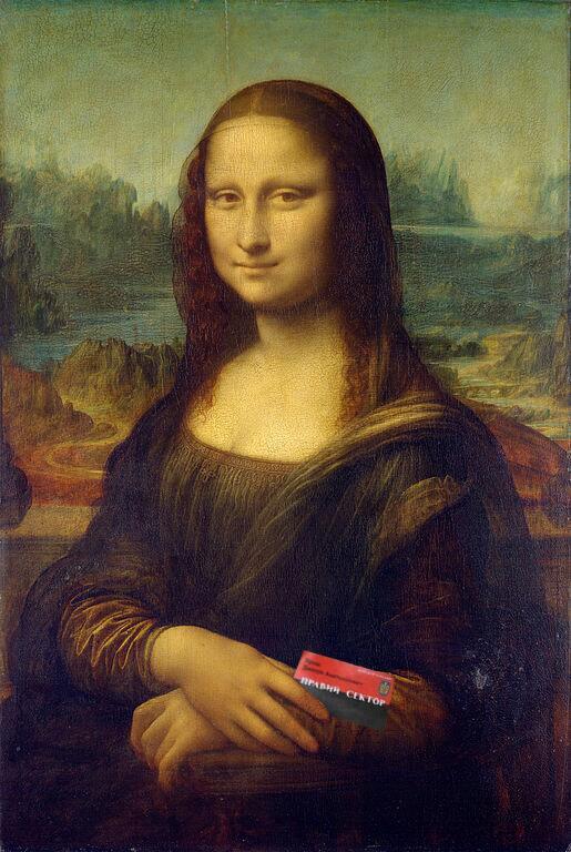 «Візитка Яроша» стала інтернет мемом. Повне зібрання фотожаб #визиткаяроша